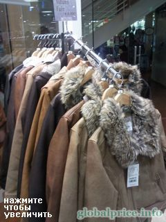 prices of clothes in Japan, Osaka, leather jackets