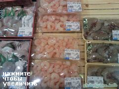 Cost of food in Japan, Prices of shrimp