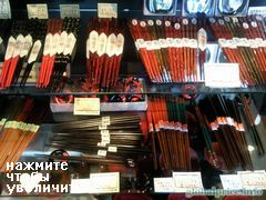 Prices for souvenirs in Japan, Tokyo, lacquered chopsticks