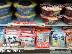 Стоимость продуктов в Японии, Цены на лапшу быстрого приготовления