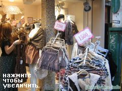 Shopping in Japan, Tokyo, youth clothing prices