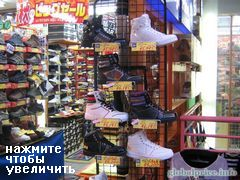 Shopping in Japan, Tokyo, Prices for men's shoes, Harajuku