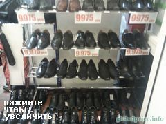 prices of clothes in Japan, Tokyo, male office shoes