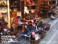 Shopping in Japan, Tokyo, shoes autumn, Harajuku