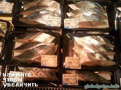 Продукты питания в Японии, Цены на охлажденную рыбу, Осака