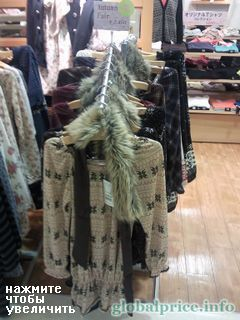 prices of clothes in Japan, Autumn collection of clothes