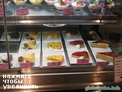 Fast food prices, cakes in the subway, Osaka