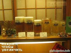 Dinning and drinking prices in Japan, Japanese beer Asahi