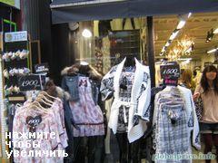 Shopping in Japan, Tokyo, wool dress