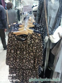 prices of clothes in Japan, Osaka, chiffon dress