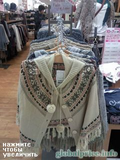 prices of clothes in Japan, poncho