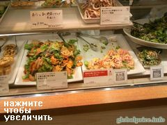 Ready food in supermarket in Japan, salad in bulk at the station of Tokyo