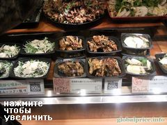 Ready food in supermarket of Japan, salad of fish, Tokyo Station