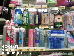 Cost of things in Japan, Shampoo, toothbrushes