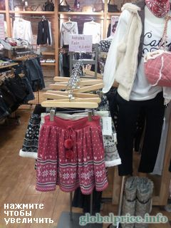 prices of clothes in Japan, skirt in Scottish style