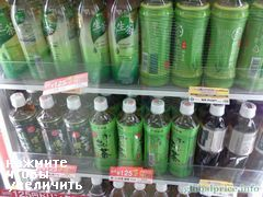 Cost of food in Tokoy, green tea in a supermarket