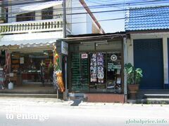 Attractions prices Phuket, The cost of Massage