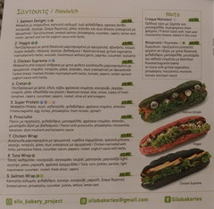 Food prices in Cyprus in a cafe, Various sandwiches