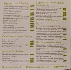 Food prices in Cyprus in a cafe, Pizza and pies
