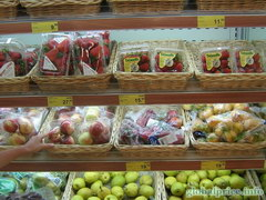 Archive of prices in Hong Kong, Fruits