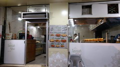 Inexpensive food in Jordan, Pizzeria