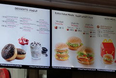 Food prices in Jordan, Dining and Drinking in McDonalds