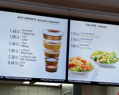 Food prices in Jordan, Coffee prices at McDonalds