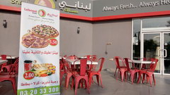 Food in Jordan in restaurants, Pizza prices
