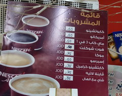 Inexpensive food in Jordan, Prices of coffee