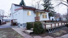 цены на жилье в канаде