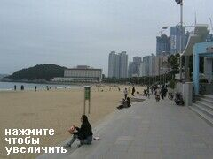 Busan, South Korea, Haeundae Beach in Busan