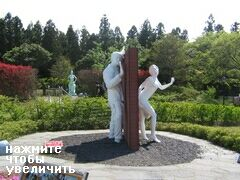 South Korea attractions, Jeju Love Land