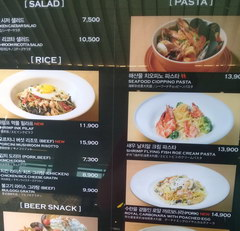 Prices at the Incheon Airport in South Korea, Prices at the cafe-restaurant