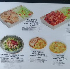 Prices at the Incheon airport in South Korea, Cheap boxed dinners