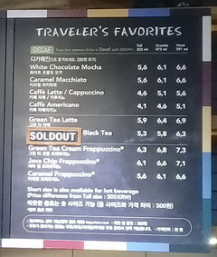 Prices at the Incheon Airport in South Korea, Prices at the coffee shop