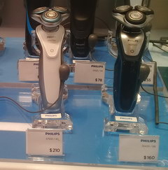 Prices at the Incheon airport in South Korea, Razors