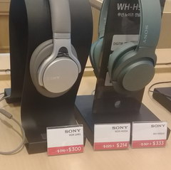 Prices at Incheon Airport in South Korea, Sony Headphones