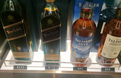 Prices at Incheon Airport in Duty Free, Prices for Whiskey
