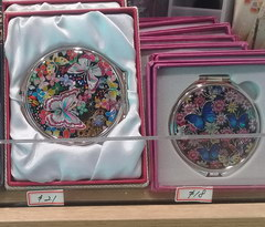 Prices at Incheon airport in South Korea, Mirror souvenirs