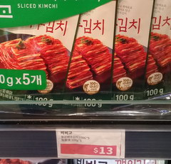 Prices at the Incheon airport in South Korea, Kimchi