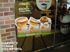 Seoul, South Korea, prices for breakfast in Dunkin Donuts