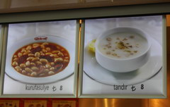 Prices in Turkey in Antalya for food, Kuru bean (Kurufasulye)
