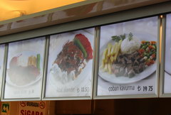 Prices in Turkey in Antalya for food, Various Turkish dishes