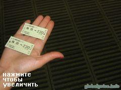 Осака, Япония, Билеты на метро
