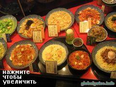 Цены на еду в Японии, Макеты блюд из спагетти в ресторане
