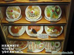 Стоимость еды в Японии, Десерт в кафе