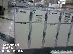 вокзал Токио, Япония, Цены на хранение багажа в камере хранения