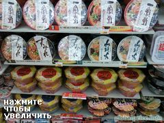 Food prices in Japan, noodles in a supermarket
