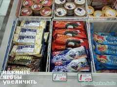 Ready food at groceries of Tokyo, ice cream in Japan