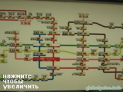 Осака, Япония, Цены на проезд в метро